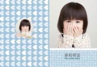 萌宝成长记(图文可改)-高档纪念册32p