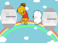 小囧熊(宝宝专用、可爱、礼物)-6*8印相派画册