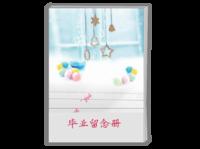 毕业留念-A4时尚杂志册(24p)