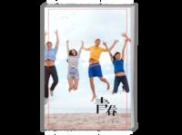 青春-时光相册-A4时尚杂志册(24p)