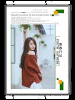 时光正好(记录青春、旅行、爱情、闺蜜的美好时光)-A4杂志册(40P)