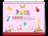 小可爱 可爱大方(适合各年龄段 男女通用)-8寸单面印刷跨年台历