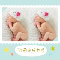 清新版 可爱萌宝成长记亲子宝贝(大容量相册)1024-8x8双面水晶银盐照片书20p