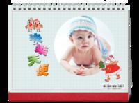 快乐天使-8寸单面印刷跨年台历