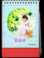 萌萌哒 儿童写真 图文可替换-8寸竖款单面台历