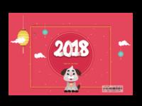 狗年吉祥-亚克力台历(7页有框)