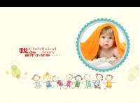 童趣-快乐宝贝-A4硬壳照片书24P
