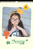 快乐怒放 儿童 亲子 卡通 最新挂历-A3挂历