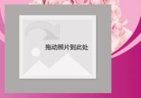 qe-彩边拍立得横款(6张P)