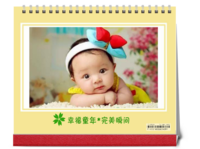幸福童年-萌娃-照片可替换-10寸双面跨年台历