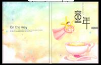 纯美童年-our children days(成长故事,美好回忆,家庭点滴)-6x8照片书