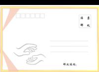 明信片3-正方留白明信片(横款)套装