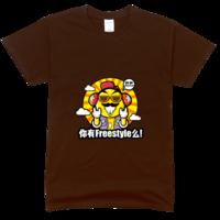 freestyle舒适彩色T恤