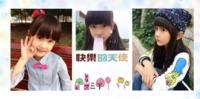 快乐的天使-8x8PU照片书NewLife(绒照片纸)