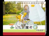 记忆的童年(照片可换HDKN台历)-8寸单面印刷跨年台历