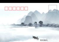 唯美中国风-可邮寄-等边留白明信片(横款)套装
