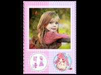 可爱漫画(么么哒,萌萌哒)-(微商)杂志册24p(哑膜)