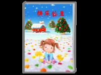 快乐公主-A4时尚杂志册(26p)
