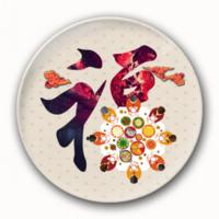 福-3.2个性徽章