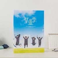 自由DIY-高档纪念册豪华版