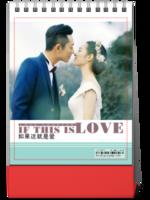 如果这就是爱(照片可换8SD台历)-8寸竖款单面台历
