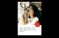 【我的文艺写真集,只谈花香,不闻悲伤】(图文可换)小清新,珍藏版-8x12印刷单面水晶照片书20p