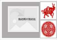 jianzhi-彩边拍立得横款(6张P)