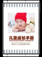 成长-萌娃-宝贝-照片可替换-A4杂志册(40P)