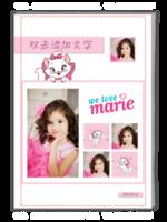 We love marie-A4杂志册(32P)