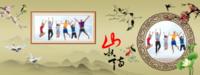 中国风山水情(封面字体可换)-旅行 商务 复古 毕业季 毕业聚会 毕业旅行-8x12横款杂志册26p