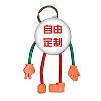 自由DIY-卡通小人钥匙扣