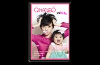 辣妈正传  专属宝贝和妈妈的纪念册  -封面照片可更换-8x12水晶照片书