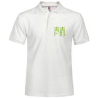 青春-男款纯色POLO衫