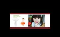 原味童年-照片可替换-陶瓷马克变色杯