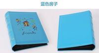 5寸皮革系列相册影集(200张)