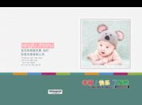快乐幸福宝贝-萌娃-宝贝-照片可替换-精装硬壳照片书60p