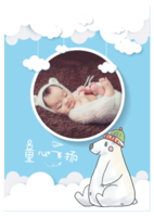 童心飞扬#-A4环装杂志册42p