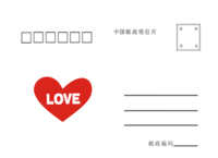 love-全景明信片(横款)套装