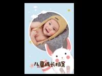 卡通小飞鼠-儿童成长录#-A4杂志册(24p) 亮膜
