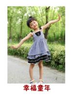 幸福童年-竖版12寸照片书
