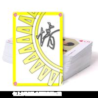 情谊-双面定制扑克牌