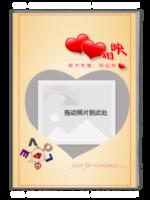 最美礼物-甜美爱情-A4杂志册(32P)