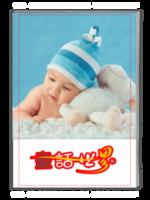 童话世界-亲子-可爱-萌娃-宝宝-卡通男女通用(照片可换)-A4杂志册(32P)