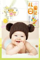 儿童日记,记录生活中的美,亲子,宝贝-8x12双面水晶印刷照片书30p