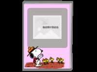 可爱史努比-A4时尚杂志册(26p)
