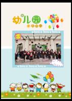 幼儿园毕业季--儿童毕业季 成长快乐-A4环装杂志册42p