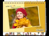 新年新气象之快乐童年(封面图片可替换)-8寸双面印刷台历