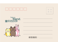 MX90卡通 可爱儿童成长 亲子宝贝纪念-全景明信片(横款)套装
