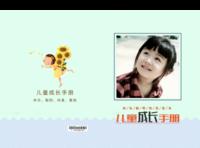 儿童成长手册-萌娃-宝贝-照片可替换-硬壳精装照片书22p