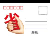 省省省-全景明信片(横款)套装